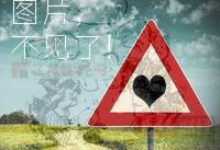 中国人口结构恶化意味着什么