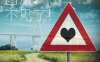 保署逼停港珠澳大桥建设步伐